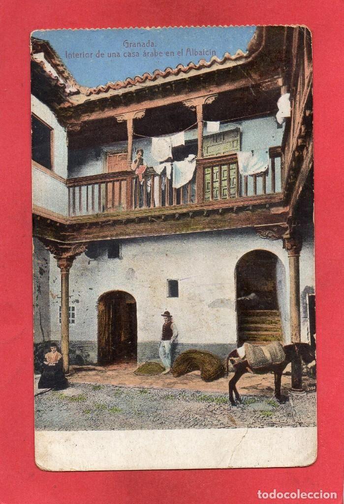granada. albaicín interior casa arabe - Foto 1