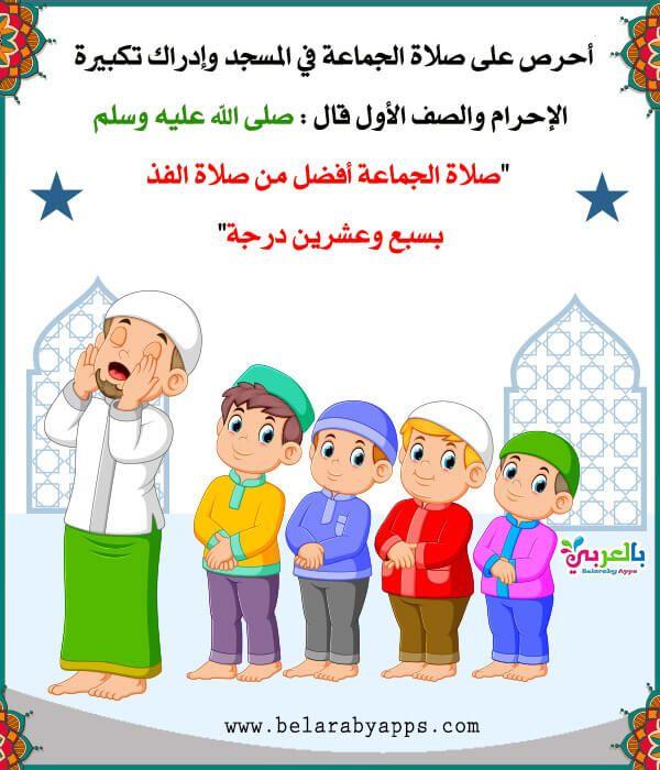 دعاء للأولاد Quran Quotes Inspirational Islamic Inspirational Quotes Quran Quotes