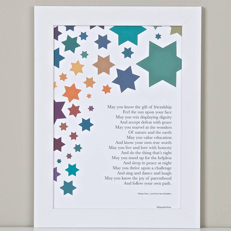 'Wishes For A Child' New Parent Poem Print