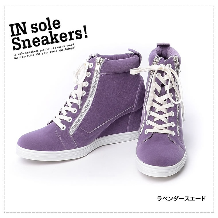 In heel sneakers