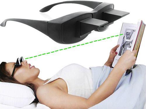 Πρισματικά Γυαλιά Για Το Διάβασμα Στο Κρεβάτι!