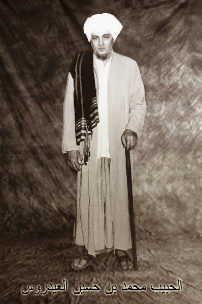 Habib Muhammad bin Husein Alaydrus - Dokumen Pemuda TQN Suryalaya News