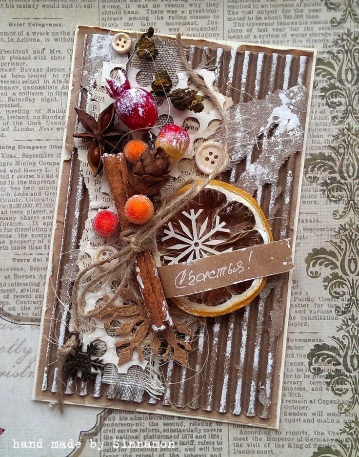 Новогодняя открытка в эко-стиле