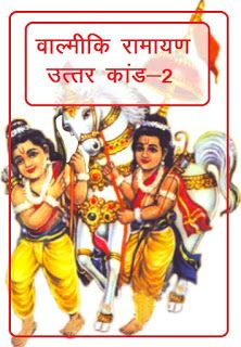 9 best hindu religious books images on pinterest ebooks online ebooks online free ebooks free books online religious books comic book image graphic novels comic comics fandeluxe Image collections