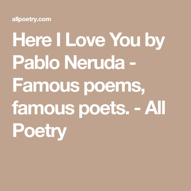 Here I Love You by Pablo Neruda - Famous poems, famous poets. - All Poetry