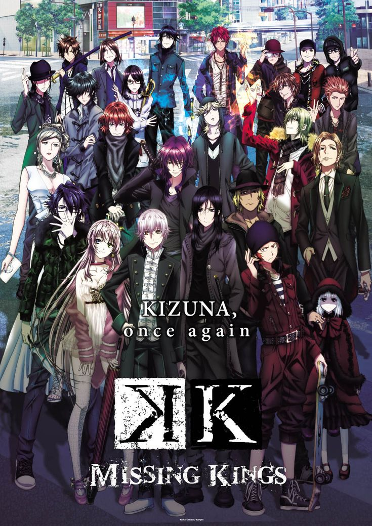 Is it worth going to see K 劇場版 Missing Kings at the