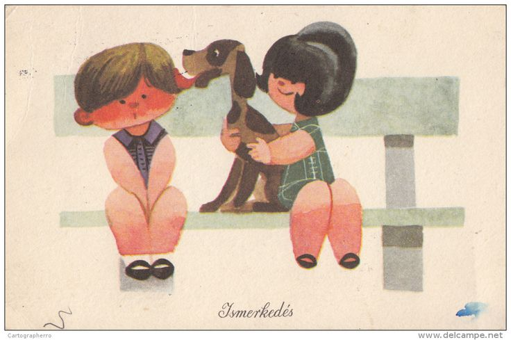 Hungary 1969 card enfants children humour dog chien Ismerkedes