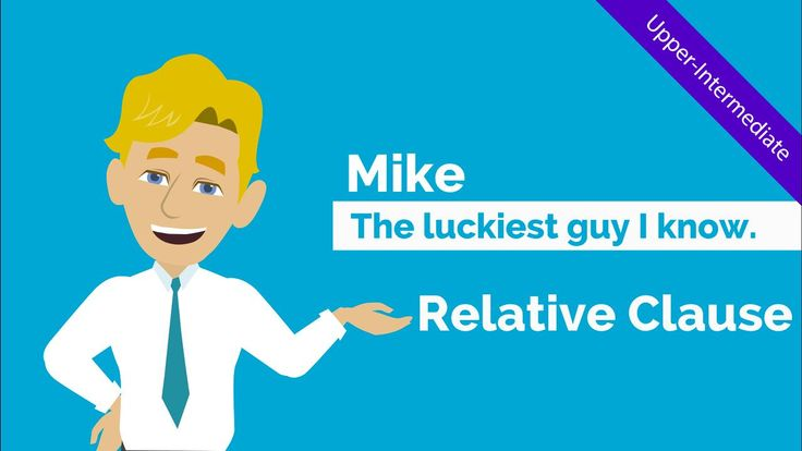 Follow the comical story of Mike, the luckiest guy in the world and teach relative clauses / adjective clause to upper-intermediate level learners.