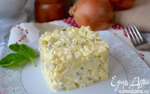 Луковый салат по-польски | Кулинарные рецепты от «Едим дома!»