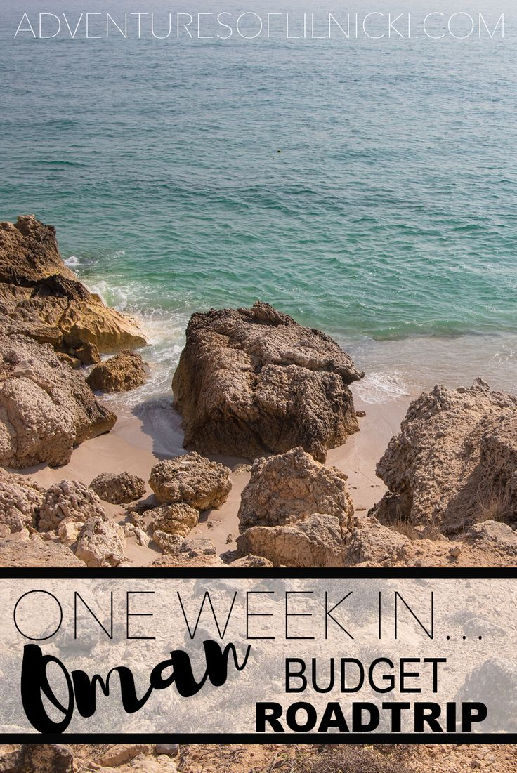 A One Week in Oman Road Trip for travelers on a budget that want to hit the highlights of this beautiful country on the Arabian Peninsula. Travel Oman on a budget.   Pictured: Oman's coastline