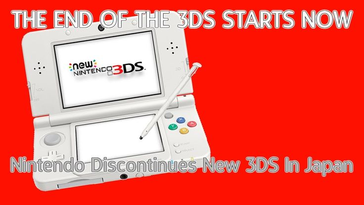New 3DS Ends Production In Japan... Is This The End?
