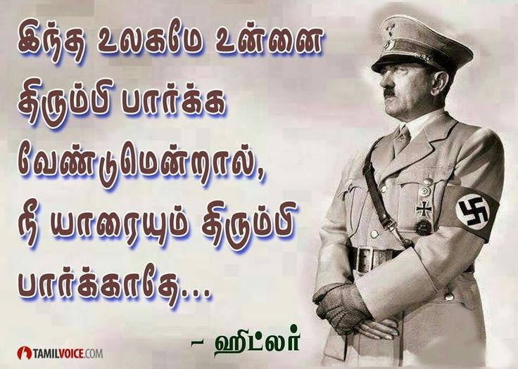 28 best tamil kavithai tamil quotes images on pinterest