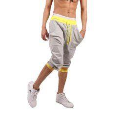 Meilaier Men's Capri Pants Cropped Pants Casual Slim Fit Harem Short Pant - Join The Klub