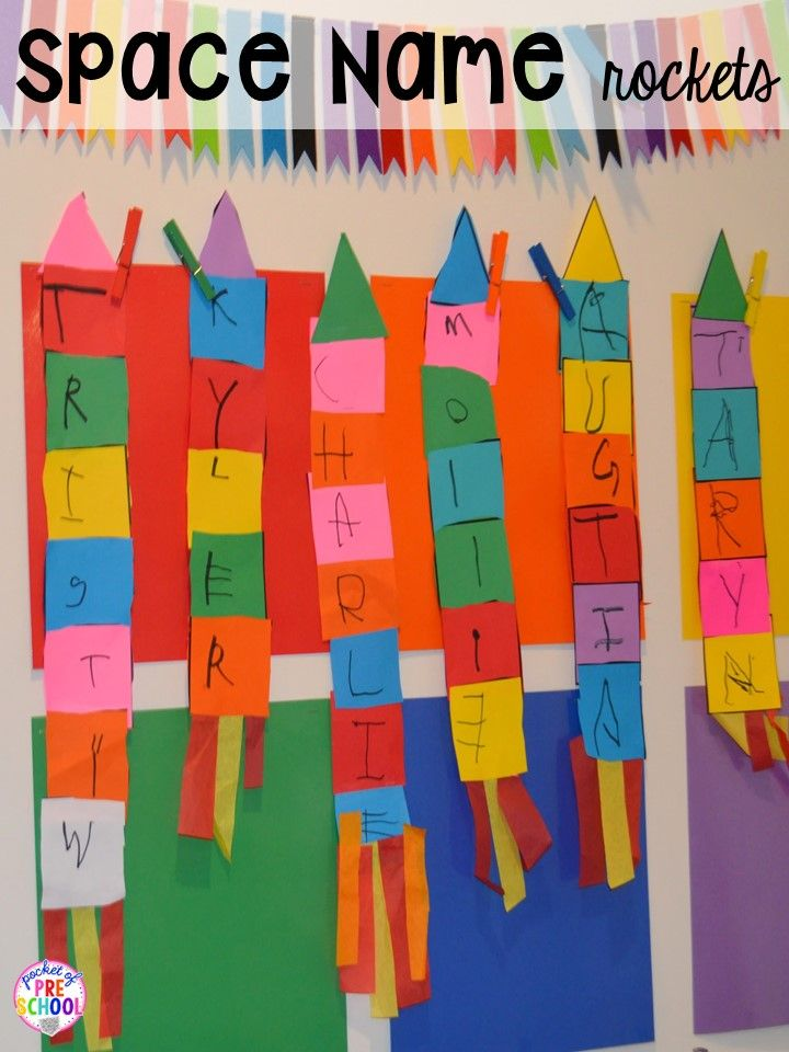 Space rocket names! Space theme activities and centers (literacy, math, fine motor, stem, blocks, sensory, and more) for preschool, pre-k, and kindergarten