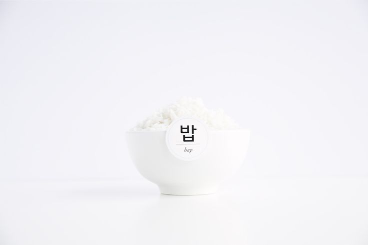 Korean Language feature; Cereal Magazine Volume 2: rice