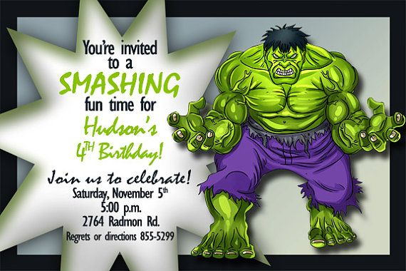 The Incredible Hulk Invitation DIY Print Your Own