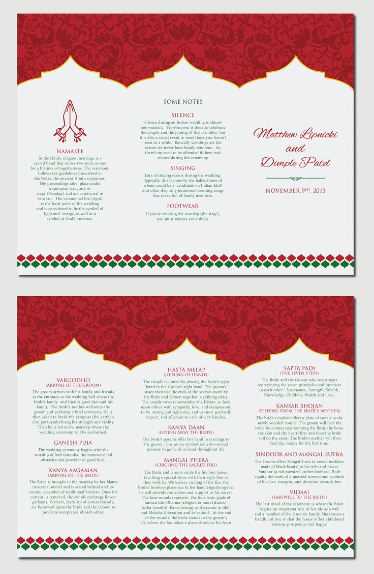 indian hindu temple red and green wedding program! (customizable to your own wedding)