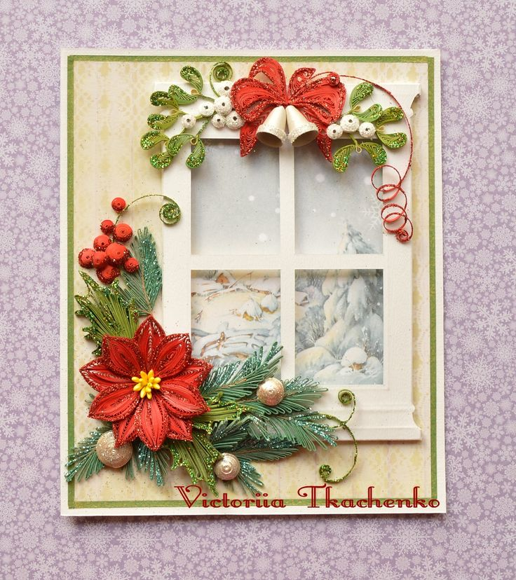 Quilling Greeting card, Christmas quilling card, New Year quilling card - QuillyVicky