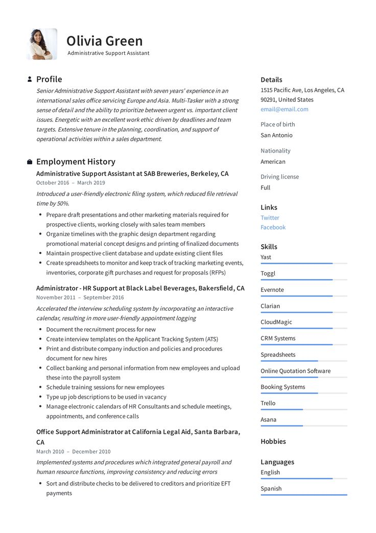 49+ Administrative assistant resume templates 2020 ideas in 2021