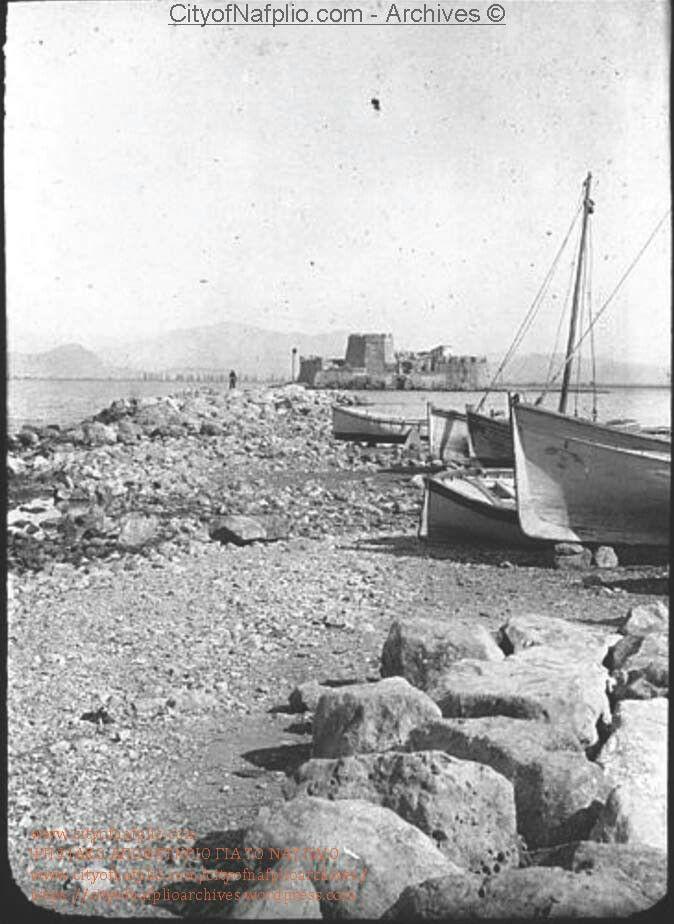 Φρούριο Μπούρτζι, Βάρκες στο λιμάνι, μακρινή θέα του οχυρωμένου νησιού 1908 #cityofnafplio #nafplio #nauplie