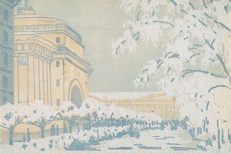 Петербург. Адмиралтейство под снегом. 1909 - Остроумова-Лебедева Анна Петровна
