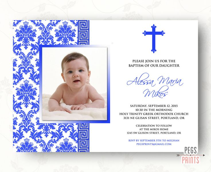 Baptism Invitations Greece