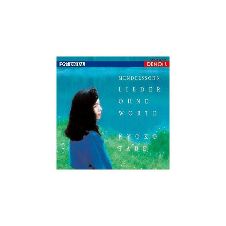 Mendelssohn & Kyoko Tabe - Mendelssohn: Lieder Ohne Worte (CD)