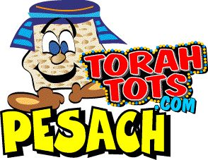 Torah Tots - The Site for Jewish children - Passover - Pesach Coloring Pages