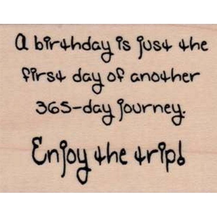 Birthday enjoy the trip rubber stamp