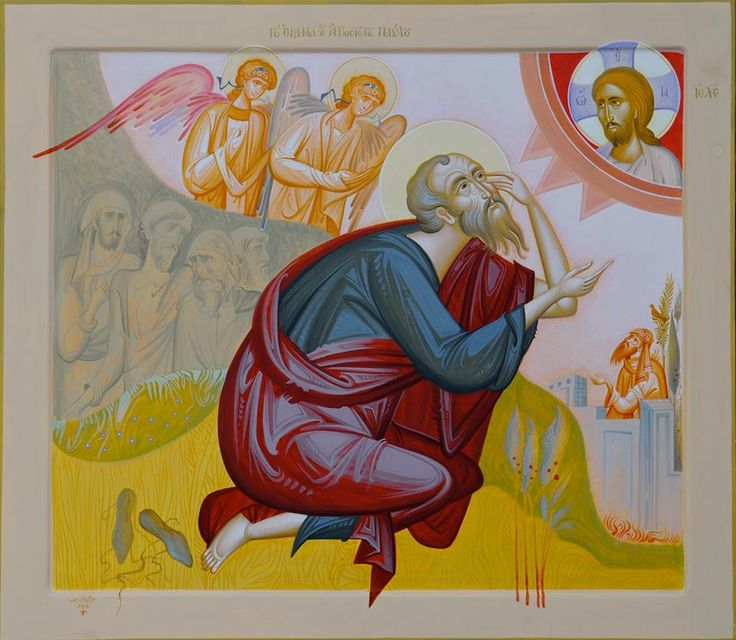 "St. Paul's Vision on the Road to Damascus, by George Kordis. Contemporary icon. In this icon can be seen the confluence of traditional pictorial forms, along with the revalorization of 20th century painting.  That is, we see some aspects of the Byzantine style and Romanesque ""mannerism,"" along with the use of flat and broad fields of color reminiscent of Van Gogh and 20th century abstraction. All of this tends to have a sense of ""expressionist"" vigor, wish clearly conveys the sense of ..."