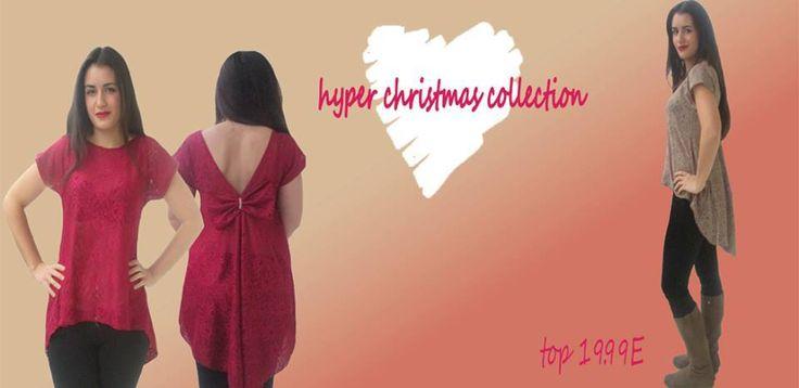 www.hypercollection.gr