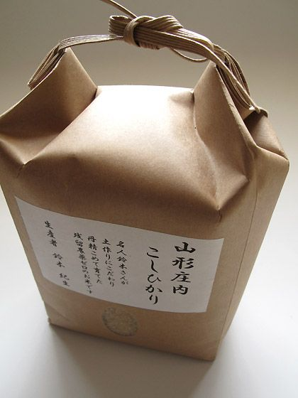Japanese packaging for rice. They package and present everything so beautifully that the packaging and presentation in itself is work of art.