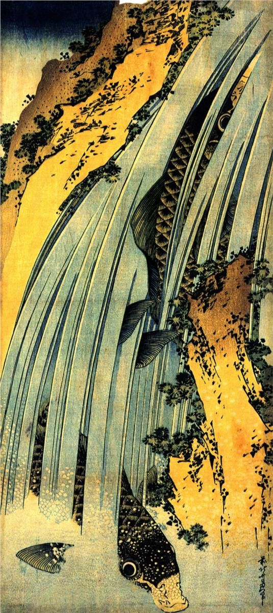 Kawase Hokusai, carp in waterfall