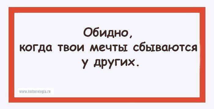 sarkazm05.jpg (700×359)