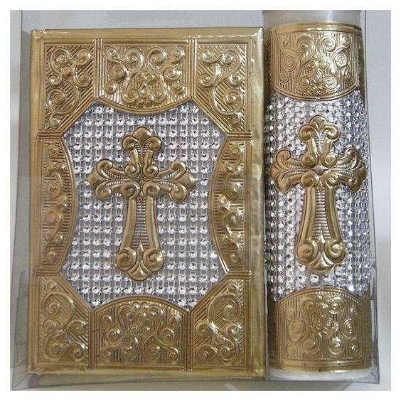 Biblia decorada para primera comunión 0   La biblia como bien se conoce es un conjunto de libros sagrados del cristianismo y judaísmo. Este se ha convertido en un gran ejemplo de decoració...