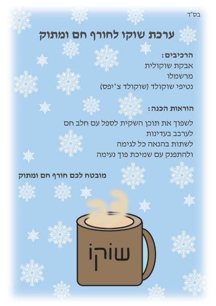 גרפיקות חינם באתר אמהות משקיעות www.mashkiot.co.il