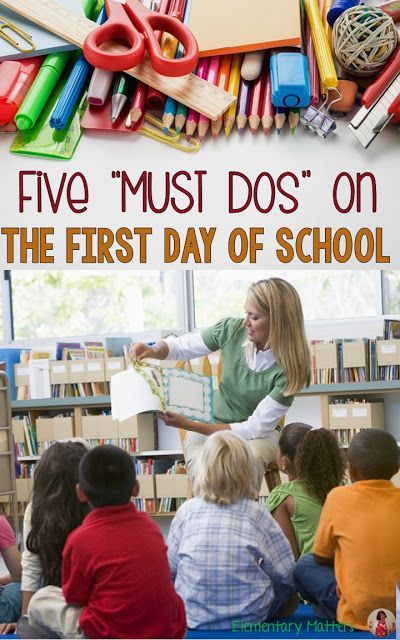 """Five """"Must Dos"""" on the first day of school: There are a whole lot of fun things to do on that first day, but these are 5 things I'll make sure happen every first day!"""