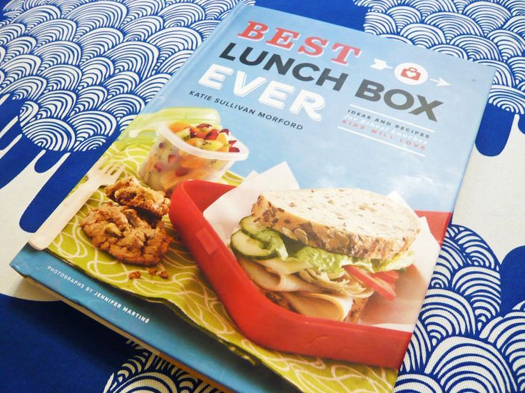 Best Lunch Box Ever by Katie Sullivan Morford New Cookbook