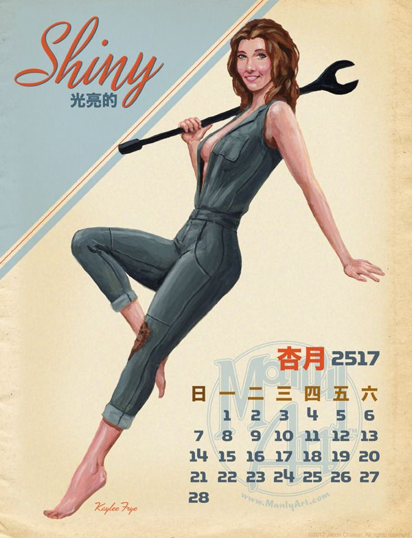 Calendar Art Sci : Best images about firefly serenity on pinterest