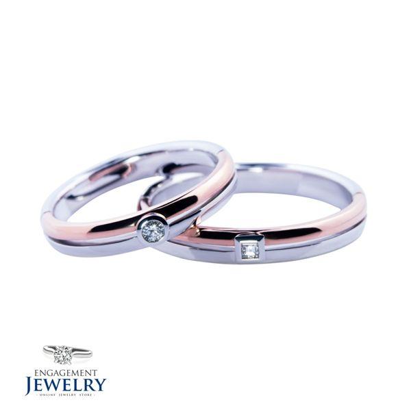 Set verighete cu diamant PAL-VEG-001  Set verighete cu Diamant(5.20g 4.50g)