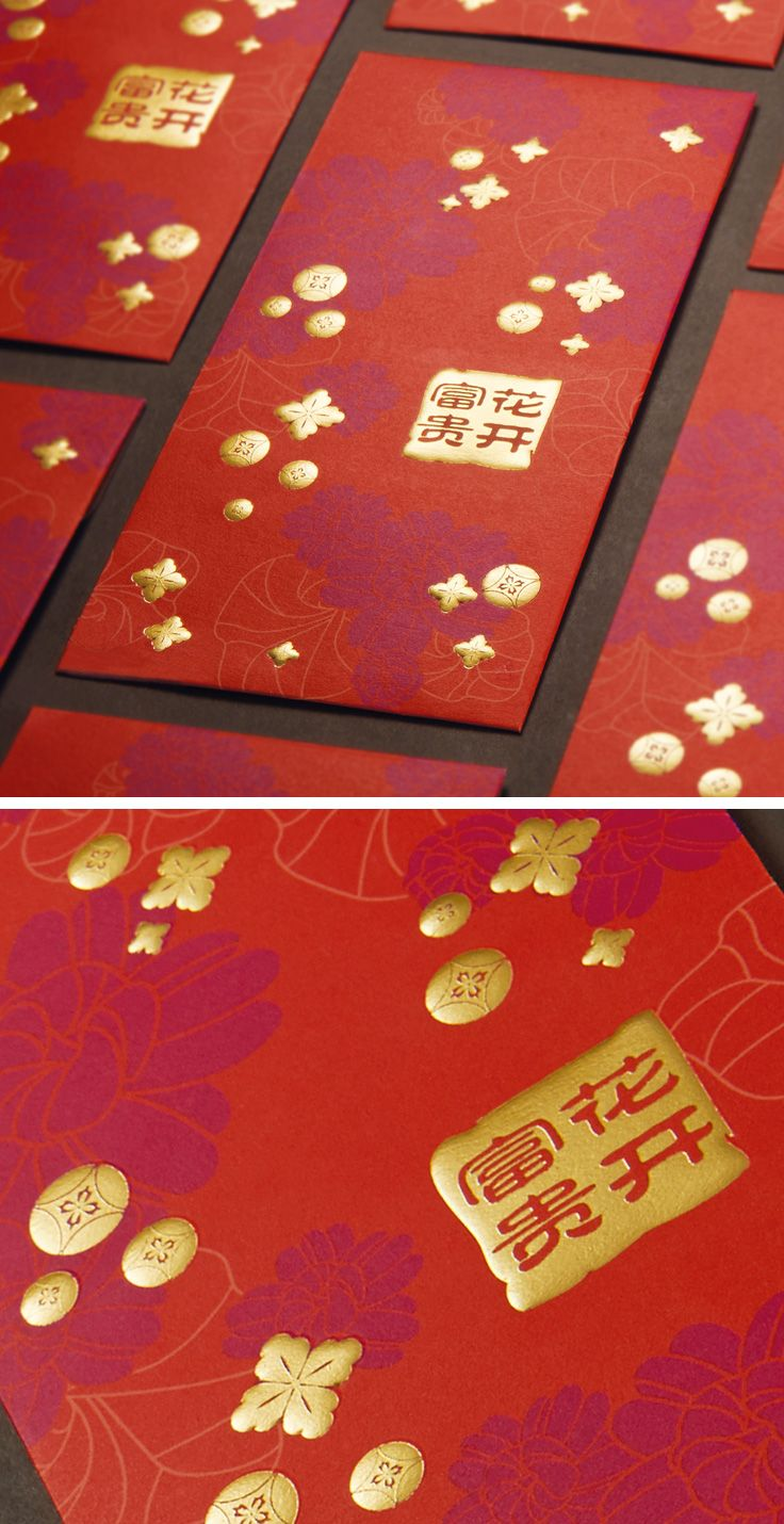 Blossoming Florals - CNY Ang Pao www.pereka.my