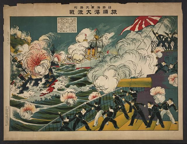 Japanese woodblock prints from the 17th to 20th centuries have been collected, digitized, and made available to the public through theLibrary of Congress. Frequently depicted are actors, women, landscapes, daily life, Japanese literature scenes, and views of Western foreigners.  leisure, entertainment, surimono, poetry, Russo-Japanese war, Sino-Japanese war, Ukiyo-e, Yokohama-e