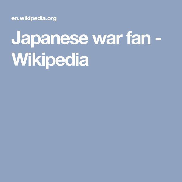 Japanese war fan - Wikipedia