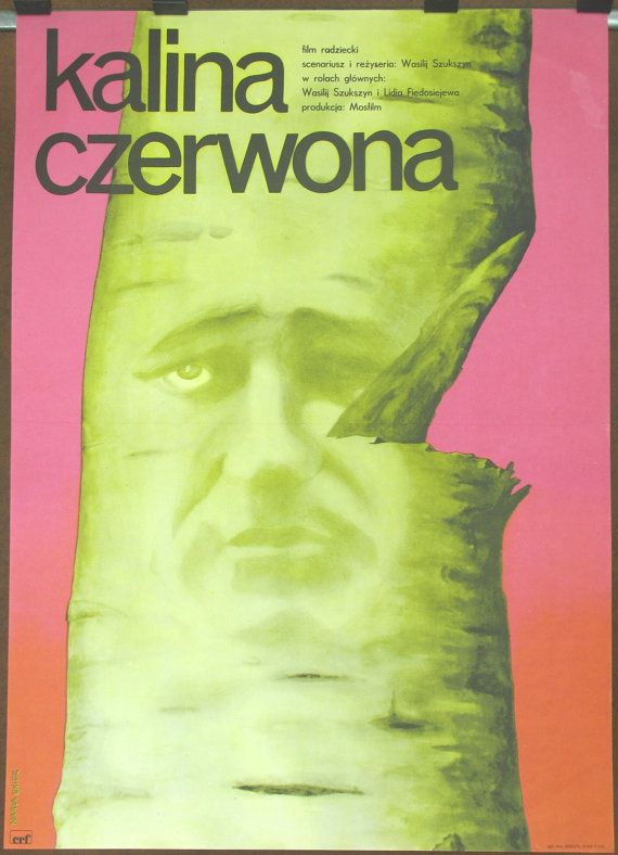 The Red Snowball Tree. Sovjet Union movie by Vasiliy Shukshin 1974. Polish poster for this movie by Maria Ekier 1975. Drama. To decorate