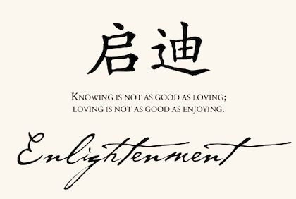 75 Chinese Proverbs, Sayings & Quotes on Life and Family ...  |Chinese Sayings And Quotes