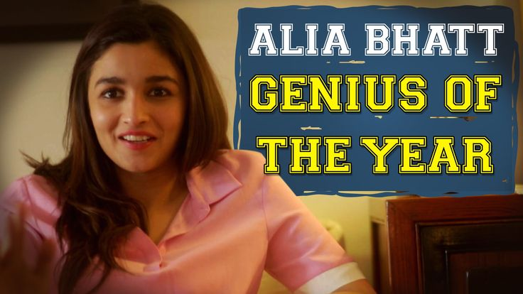 Look How Alia Bhatt Tries To Raise Her IQ Level In This Hilarious Video