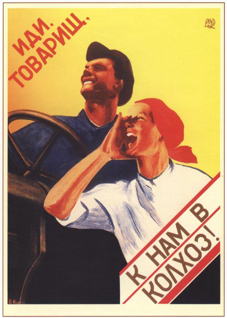 1930-korablev-idi-tovarisch-nam-kolhoz-2.jpg (2349×3294)