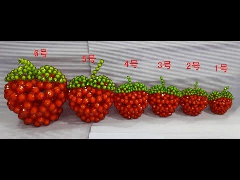 How to bead plant acceceroy: apple(pattern3) 1/2 - YouTube