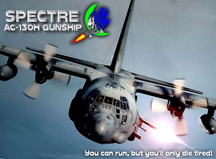 AC-130 Spectre is in the air