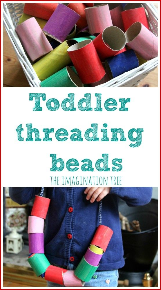 Toddler threading beads made out of toilet paper rolls!